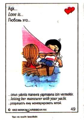 Любовь это... разрешить ей управлять яхтой